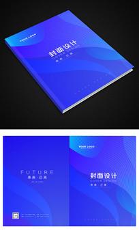 蓝色大气企业画册封面