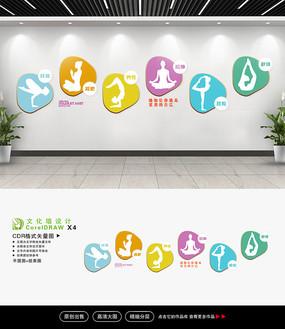 清新健身房瑜伽运动文化墙