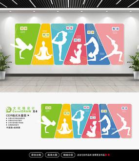 瑜伽跳舞健身房文化墙