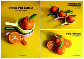 橘子創意廣告攝影素材
