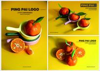 橘子创意广告摄影素材