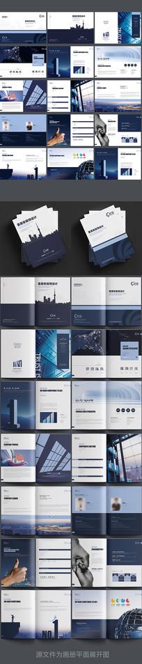 大气蓝色建筑工程画册设计