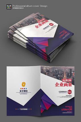 高檔藍色企業招商手冊封面設計