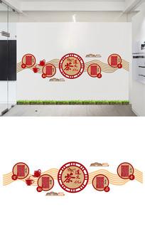 古韵品茶宣传文化墙设计