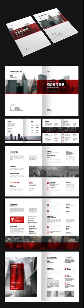 红色酷炫商务画册设计
