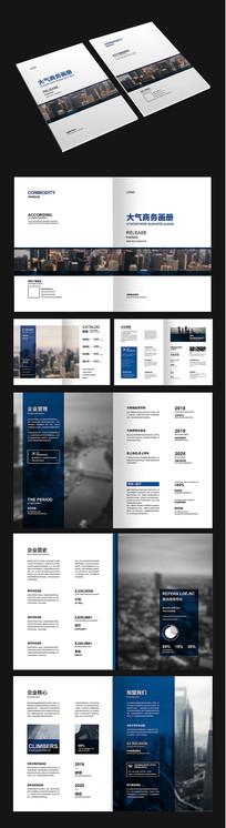 简约高端商务画册设计