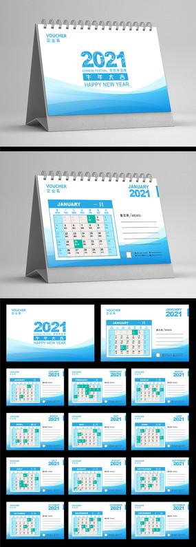 蓝色大气2021牛年台历设计