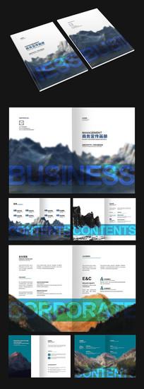 蓝色英文商务画册
