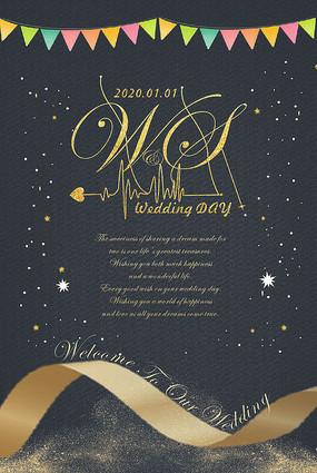 时尚黑金色婚礼主题海报
