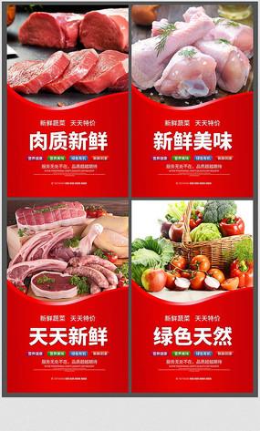 超市商场蔬果生鲜挂画展板设计