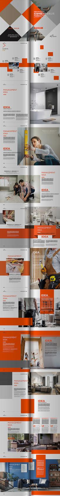 创意装饰公司画册版式设计