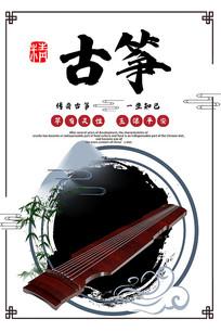 古筝文化海报设计