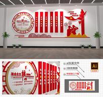 红色大气社会主义核心价值观走廊文化墙