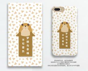 卡通动物海豹手机壳图案
