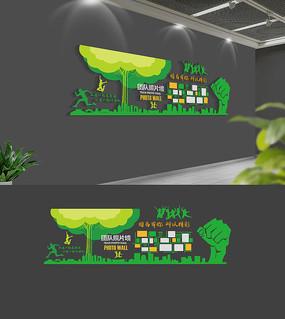 绿色企业员工风采照片墙