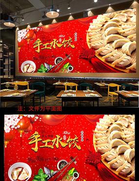 饺子店背景墙