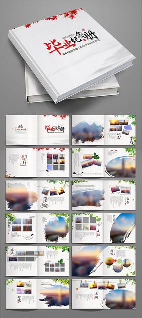 水墨毕业纪念册设计