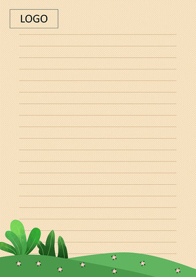 信纸WORD文档设计模板