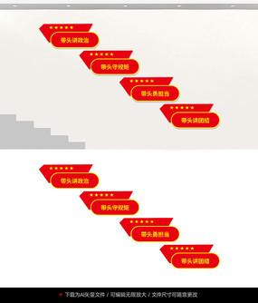应急管理楼梯展板