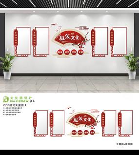 创意中国风校园班组园地班级文化墙