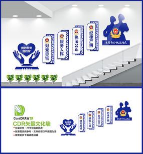 公安警察警营楼梯文化墙设计
