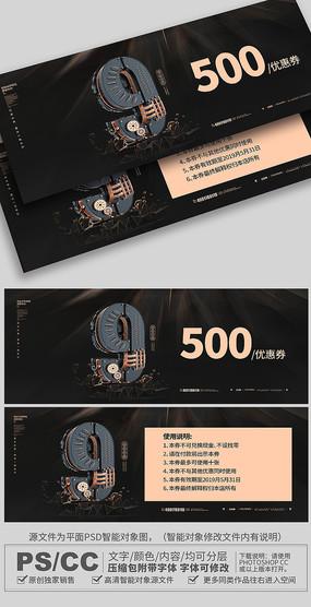 黑色高端品牌店9周年庆典优惠券设计