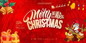 红色创意圣诞节Christmas背景板