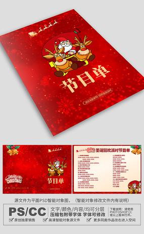 红色创意圣诞节节目单设计下载