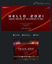 红色高档企业年会背景板设计