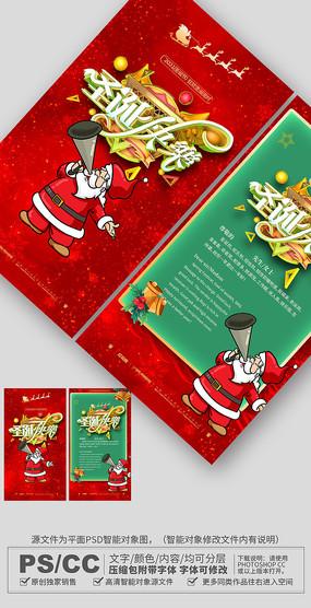 简约创意圣诞快乐贺卡设计