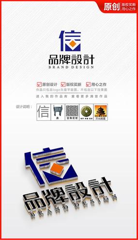 金融管理咨询信字体logo商标志设计