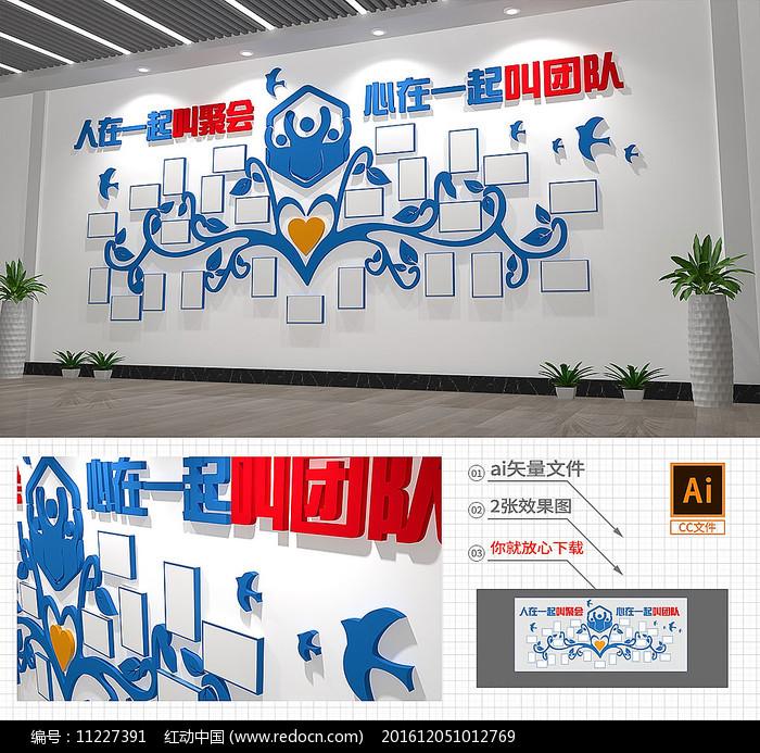 蓝色员工风采照片墙企业文化墙模板