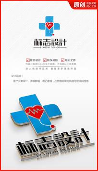 医疗医院红十字logo商标志设计