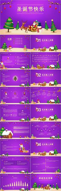 原创圣诞节活动促销策划方案PPT模板