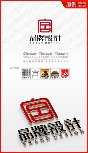 中國風古典宮字體logo商標志設計