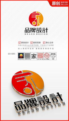 中國風古典家字體logo商標志設計
