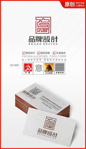 中国风古典心意字体设计logo商标志