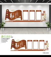 中国风校园教室走廊文化墙