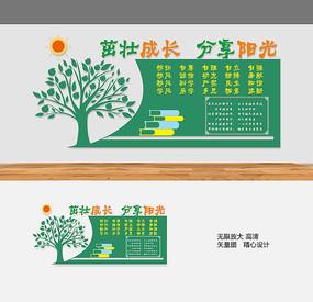 茁壮成长分享阳光校园文化墙设计
