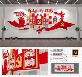 3D爱心党员风采照片墙
