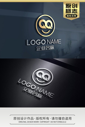 QQ字母标志卡通笑脸标志