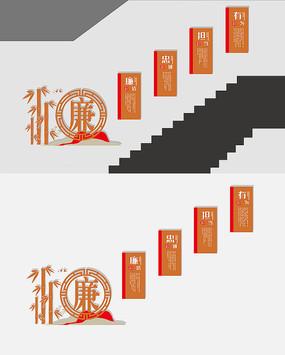 创意廉政文化党建楼梯文化墙