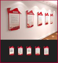 党员权利与义务党建文化墙设计
