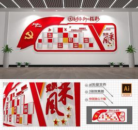 红色党员风采照片墙设计