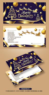 金色圣诞节新年贺卡明信片