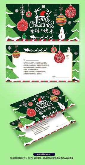 清新绿色圣诞节新年贺卡明信片
