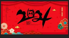 2021牛年春节元旦海报设计