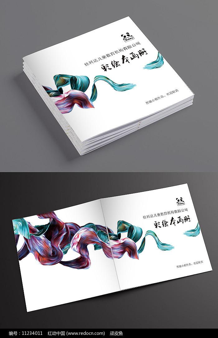 抽像水彩画册封面设计图片