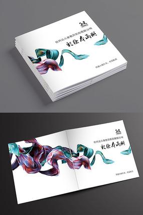 抽像水彩画册封面设计
