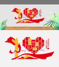 党员活动室布置党务公开栏文化墙